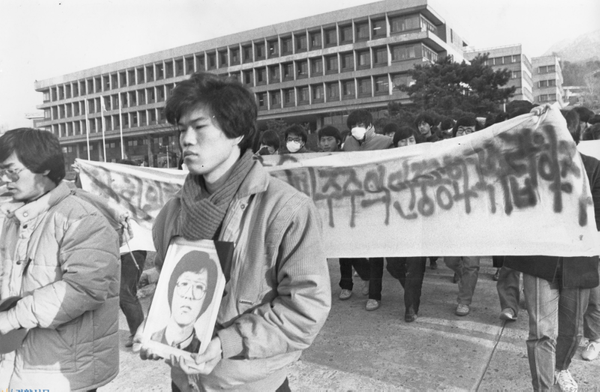 The Torture Death that Sparked South Korea's Democratization