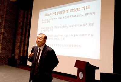 Moon Chung-in: South Korean Liberals' Most Important Pyongyangologist